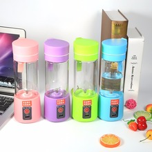Portable Mini Juicer Cup with USB Cable Multifunctional Blender Machine Electric Juice Fruit Vegetables Stainless Steel