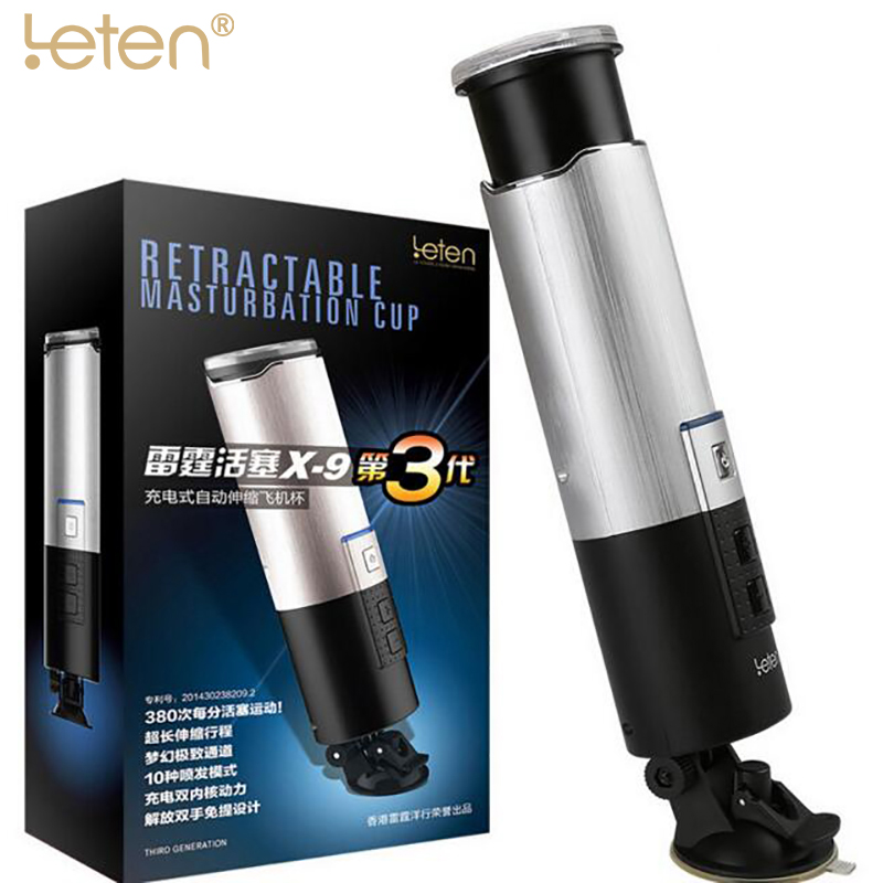 Sex Aircraft Cup Piston Hands Free 10 Function Retractable USB Rechargeable Male Automatic Masturbator Sex Toys adult products zini automatic retractable pronunciation piston masturbation cup usb charge male masturbator adult sex products sex toys for men