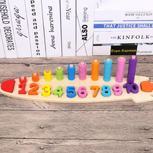 Baby Wooden Math Toy Children Preschool Montessori Teaching kids Counting and Stacking Board learning educational toys