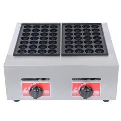 Gas new model fish grill making machine /takoyaki making machine/ takoyaki maker machine