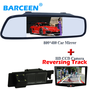 "For Opel Astra H /Corsa D/ Meriva A /Vectra C/Zafira B/FIAT wire Dynamic track line auto car rear camera 4 led+ 4.3"" car mirror"