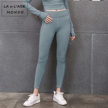 Новые штаны для йоги Женские однотонные колготки с высокой талией