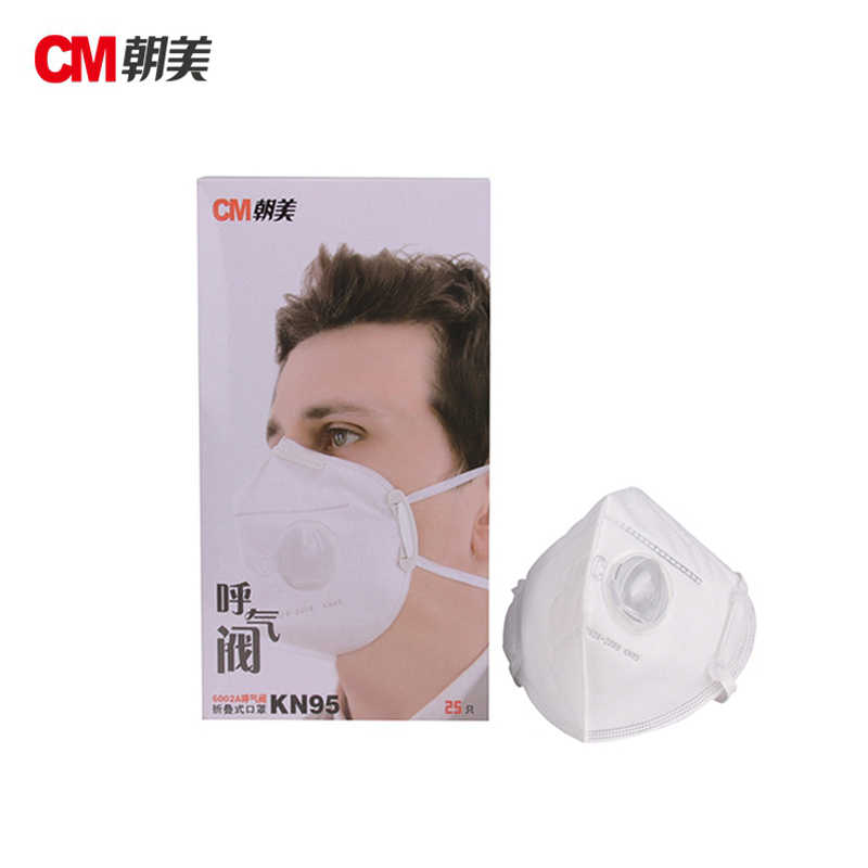 Breathable Mask Anti-sticking Respiratory Haze Dust New Anti Dustpro N95 Washable Windproof Masks Protection Carbon Soft Fabric
