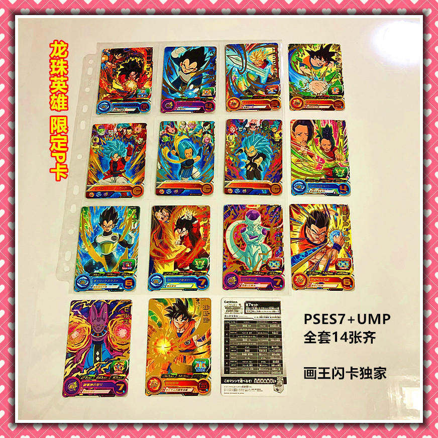Japan Original Dragon Ball Hero Card PSES7+UMP SDH Goku Toys Hobbies Collectibles Game Collection Anime Cards