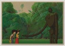 forest green castle in sky hayaomiyazaki cartoon kraft