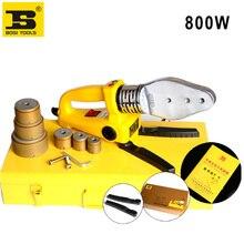 BOSI 800 Вт термоплавкие пластиковые трубы сварочный аппарат для PP-R, PE, PB трубы сварки температура регулируется