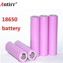 2600 mah 18650 Lithium Rechargeable Batteries Original antirr 3.7V 20A Li-ion Rechargebale battery For LG Samsung Flashlight(China)