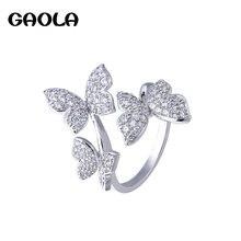 Женские открытые кольца с бабочками gaola ювелирные изделия