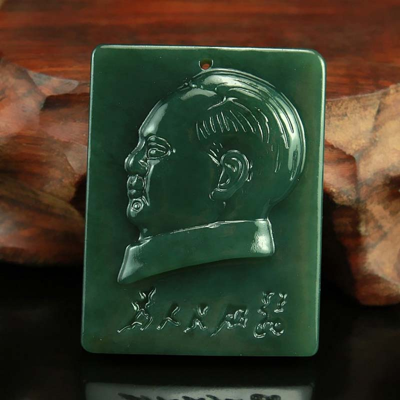 KYSZDL Hetian stone pendant China natural green leader Chairman Mao Pendant jewelry gift free necklace rope S016