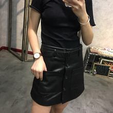 High Waist A-line Genuine Leather Pants