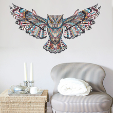 Removable Flying Owl Wall Sticker