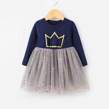 2018 Spring Girl Dress Full Print Girls Clothing Long Sleeve Princess Dress For Girls Kids Costume Dress Outwear 2-8year
