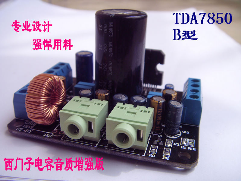 TDA7850 four channel 50W car CD power amplifier board