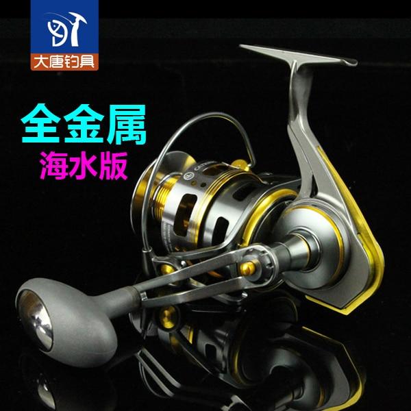 catking anti-rust saltwater fishing reel ace50 ace60 купить steam аккаунт rust онлайн магазин