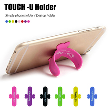 10Pcs/Lot Mini Touch U One Touch Silicone Stand Universal Portable Phone Holder For iPhone