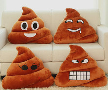 35cmx35cm Cushion Emoji Pillow Gift Cute Poop Stuffed Toy Doll Party Present Funny Plush Bolster Cojines Pillow Cushion цена 2017