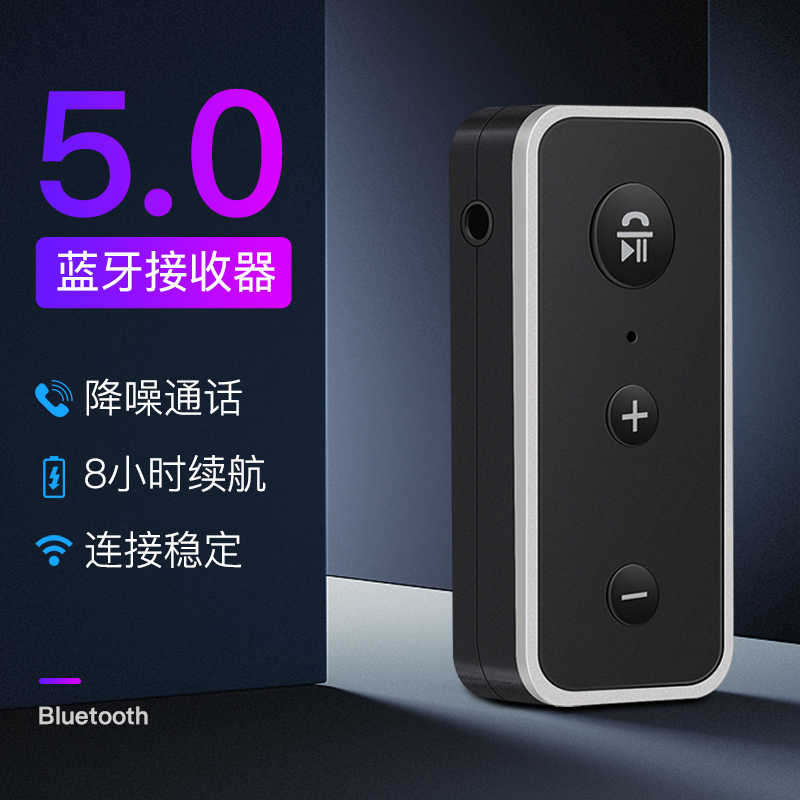 Nieuwe Bluetooth 5.0 Audio Receiver Real Stereo Speaker Audio Ontvanger Bluetooth Adapter Voor Car kit Draadloze Aux 3.5mm Jack