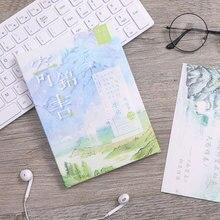 20 шт./кор. Древняя китайская поэзия и выгодно отличается от обычных однотонных вещей открытки Красивые классического стиля на день рождения поздравительных открыток Универсальный подарочная карта сообщения