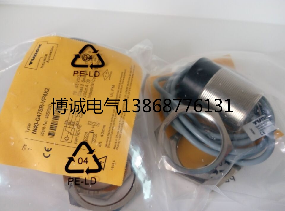 New original NI40-G47SR-VP4X2 Warranty For Two Year brand new original projector lamp bulb lu 12vps3 shp55 for vp 12s3 vp 15s1 vp 11s1 vp 11s2