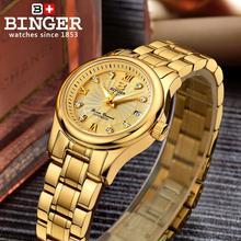 Switzerland BINGER Women's watches luxury18K gold Mechanical Wristwatches full stainless steel Waterproof clock B-603L-8