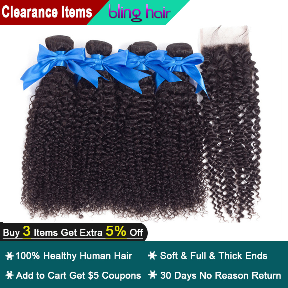 Bling Hair Extension Kinky Curly Bundles With Closure Brazilian Hair Weave Bundles with Closure 100 Remy