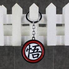Dragon Ball Z – Son Goky Chinese Word keychain Pendant