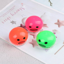 AntiStress Squishy Vomitive Egg pig cat Yolk Anti Stress Reliever Fun Gift Yellow Lazy Egg Joke Toy Ball Egg Squeeze Funny Toys(China)