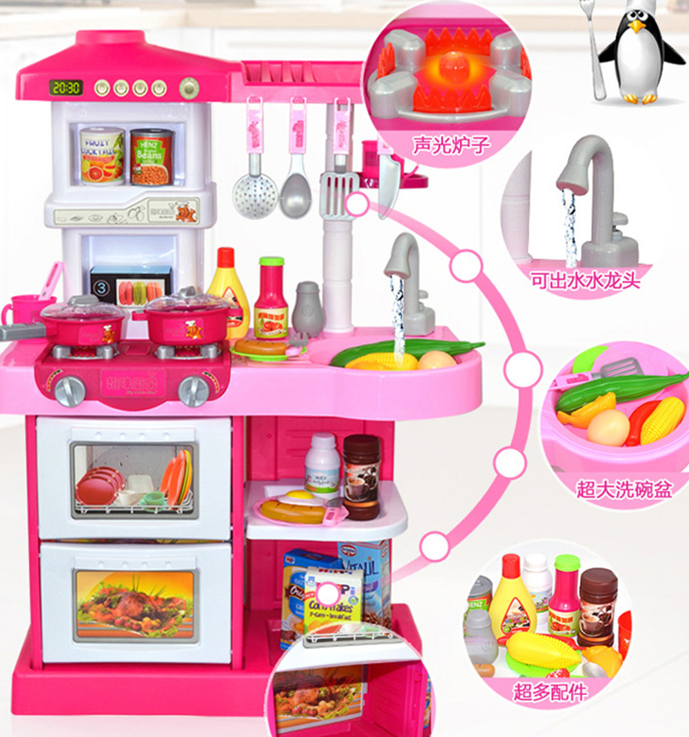 New 2 Types 1 Sets 37 Pcs Kitchen Plastic Pretend Play Food Children Toys With Music And Light Height is about 72 cm Toys Gifts (5)