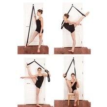 Спортивная Йога регулируемая дверь верхняя нога Йога ремень Натяжной ремень растягивающийся пояс с хлопковой многофункциональной йогой ремень веревка