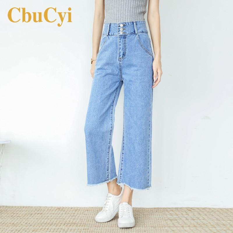 Women High Waist Jeans Loose Casual Blue Straight Wide-Leg Denim Pants Women Summer New Ankle-Length Pants Cotton Jeans Trousers
