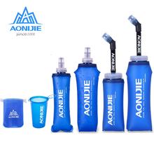 170ml 200ml 250ml 500mml 350ml 600ml AONIJIE Running rower sportowy miękka woda butelka składana TPU miękka kolba torba na wodę tanie tanio 0 5l 0 04 normal 0-40