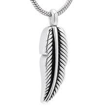 IJD10023 перо из нержавеющей стали персонализированные ожерелье для кремации Мемориал ожерелье с емкостью для хранения праха урна на память о похоронах ювелирные изделия