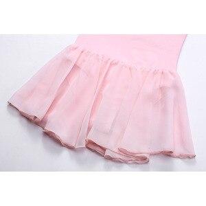 Балетное платье розового цвета; Детская Одежда для танцев; Балетное трико для пачка; Балетное трико для девочек