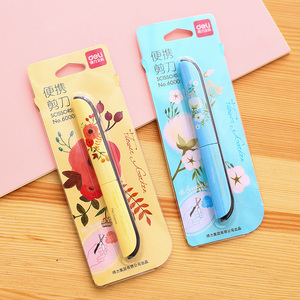 Crafting Flower Portable Scissors Paper-Cutting Safety Folding Scissors For Kids School Stationery Hand Cut Supplies