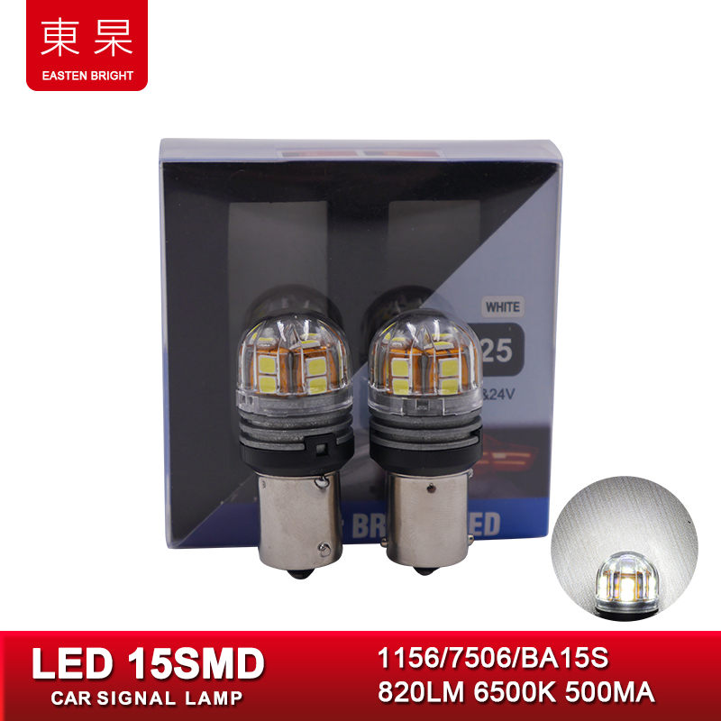 Car Lights S25 BA15S 1156 7506 P21W SMD White Signal Lamp Led Bulb Turn Signal Car-styling Reverse Lights for Audi Bmw Ford
