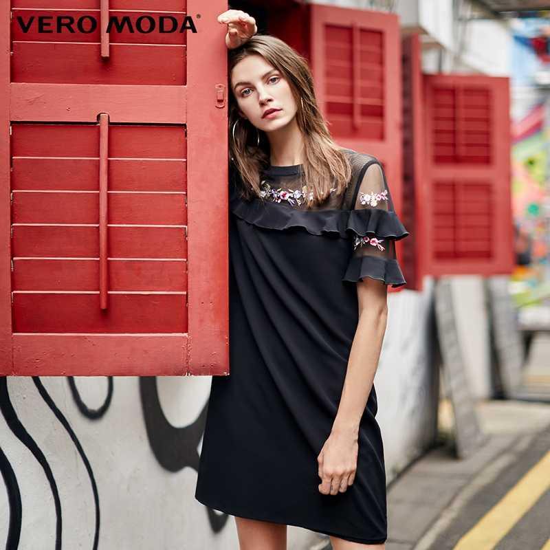 Vero Moda/вечерние шифоновые платья с вышивкой и круглым вырезом и сеткой; 31817B503