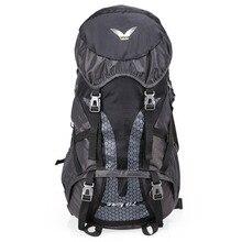 HUWAISHUANGYI new outdoor sports mountaineering bag field Camping Backpack men women professional light waterproof riding bag45L