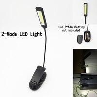 Светодиодный мини-светильник Kindle с зажимом для чтения книг  супер яркий