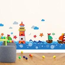 [Shijuekongjian] Marine Ligne De Taille Plinthe Autocollant Vinyle  Bricolage Frise Murale Dessin Animé Stickers Pour Chambre Du0027e.