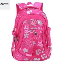 Фотография cute children school bags for girls printing elementary school backpack kids orthopedic schoolbag children backpacks sac enfant