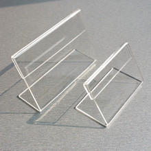 Купить с кэшбэком Transparent 6x4cm L Shape PMMA Acrylic Plastic Table Sign Price Tag Label Display Paper Promotion Card Holder Stand 20pcs