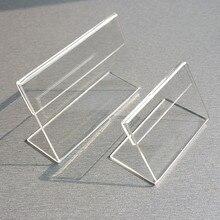 Suportes de cartão de etiqueta acrílica l forma stands preço display signage papel promoção na tabela t1.3mm alta qualidade 100pcs