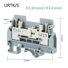 10 шт проводка phonex urtk/s din универсальный разъем 20 8awg