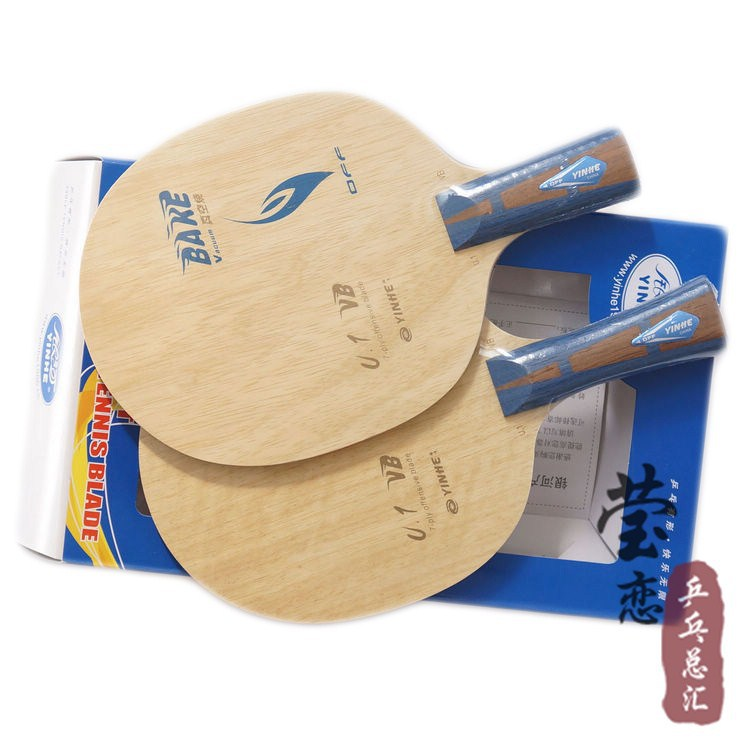 Excellent Us 29 08 47 Off Original Galaxy Yinhe Uranus Fiber Glass Vacuum Burn U 1Vb Table Tennis Blade Fast Attack With Loop Table Tennis Rackets Racquet In Home Interior And Landscaping Dextoversignezvosmurscom