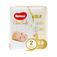 Disposable Diaper Huggies Elite Soft 2 (88 pcs) Newborn kiddiapers форма для нарезки арбуза