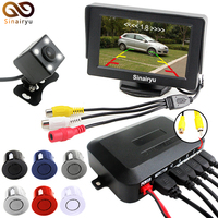Sinairyu Parking Distance Monitoring Assistance System 4 3 Inch Parking Monitor Video Parking Sensor Rear View