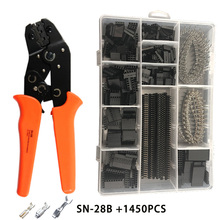 цена на SN-28B 1450PCS jst plier dupont crimping pliers wire crimping hand tool set terminals clamp kit Ratcheting Crimper jst xh crimp