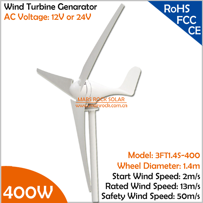 Economy 2m/s low sart-up wind speed 1.4m Wheel Diameter 3 Blades 400W Wind Turbine Generator AC 12V or 24V economy 2m s low sart up wind speed 1 4m wheel diameter 3 blades 400w wind turbine generator ac 12v or 24v