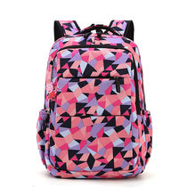 Детский рюкзак для девочек водонепроницаемые школьные ранцы