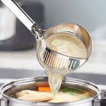 Kreative Multifunktionale Edelstahl Küche Werkzeuge Spiegel Polieren Abnehmbare Wasser Suppe Pfannen Sieb Skimmer Utensilien